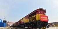 2021年中欧班列(西安)运输车数突破2万车 国内至欧洲货物运输量同比提升168% - 西安网
