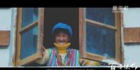 一亿人的脱贫故事|第一集:百年使命 - 西安网