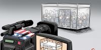 【国际漫评】美式滤镜 - 西安网