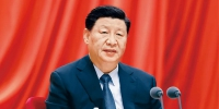 注意!习近平总书记对学习党史提出9方面要求 - 西安网