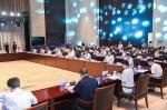 关中平原城市群协同创新发展圆桌论坛在西安举行 - 西安网