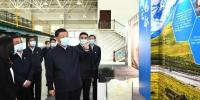 习近平赴青海考察调研 - 西安网