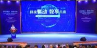 产业数字化助推建材行业高质量发展研讨会西安举办 - 陕西新闻