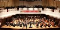 交响曲《九曲黄河》在西安音乐学院首演 - 陕西新闻
