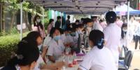 2021西安唇腭裂公益救助行动在西安启动 - 陕西新闻