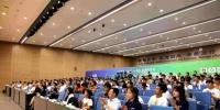 """西安交大联手中国能源研究会举办""""我与'双碳'""""活动 - 陕西新闻"""